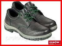 Туфли рабочие кожаные с металлическим под носком REIS BRS