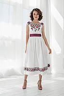 Ексклюзивна сукня