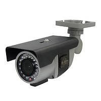 Камера видеонаблюдения Avigard AVG 57HD