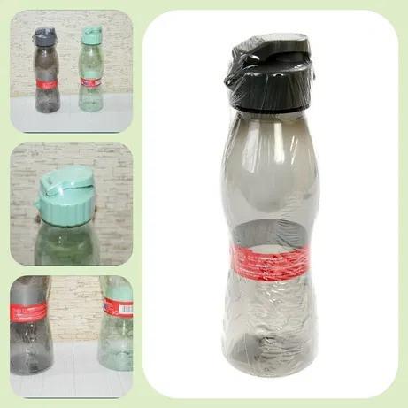 Бутылка для воды 0.7л