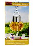 Светильник декоративный уличный на солнечной батарее Melinera желтый, фото 2