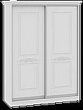 Передпокій, Б 11, Спальня Беатріс, МДФ, білий, фото 4
