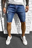 Розпродаж Чоловічі шорти джинсові світлі Чоловічі шорти джінсові