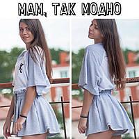 Женский костюм шорты + футболка
