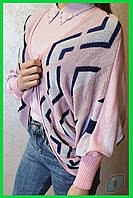Женский вязаный теплый розовый кардиган синий кофта летучая мышь