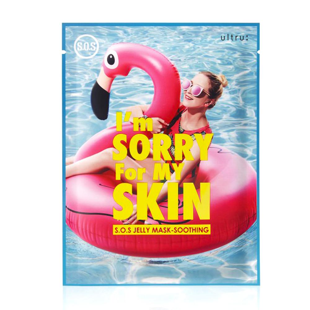 Тканевая маска после пляжа Ultru: I'm Sorry For My Skin S.O.S Jelly Mask Soothing