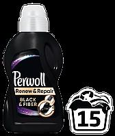 Perwoll Black Гель для стирки для темных и черных вещей 900мл перволь жидкий порошок для черного прання
