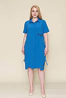 Синие платье - рубашка женское летнее большой размер. Опт и розница. Размер 52, 54, 56, 58, фото 1
