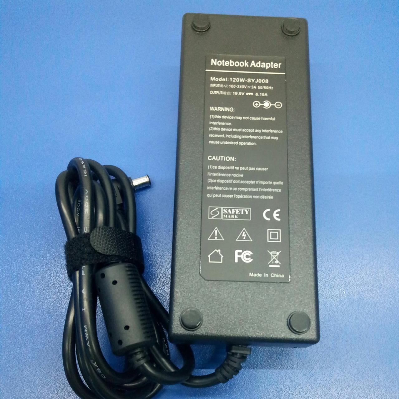 Зарядное устройство Sony 19,5V 6,15A 6,0*4,4г (Sony) {o0o}120W