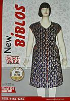 Женский летний халат.Супер батал.Очень большие размеры женской одежды.Халат трикотажный Турция Biblos