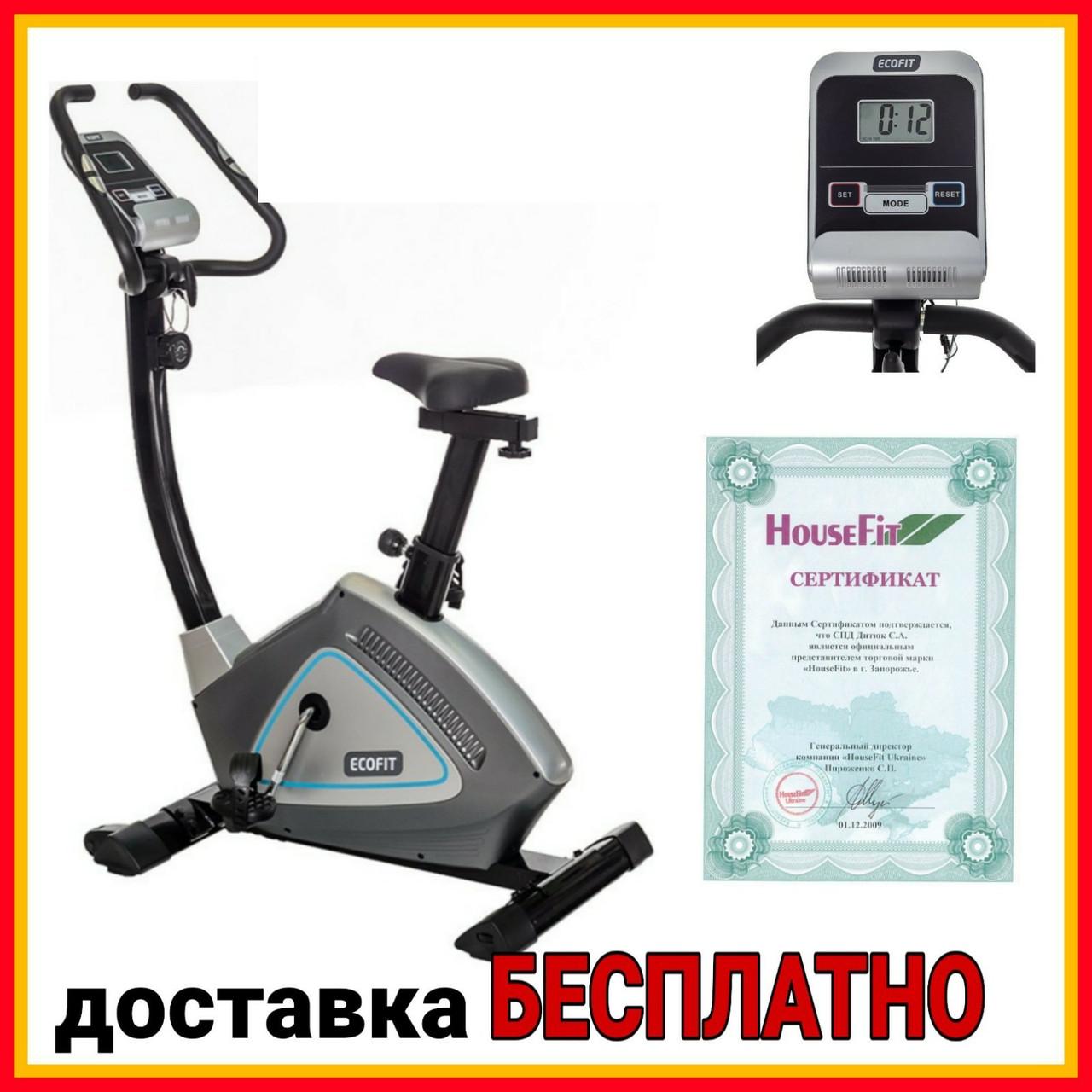 Акция! Велотренажер магнитный для дома Экофит EcoFit E 607B