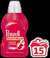 Perwoll Color Гель для стирки цветных вещей 900мл перволь жидкий порошок для цветного белья прання кольоро