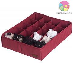 Коробочка для трусиків/шкарпеток на 20 осередків (винний)