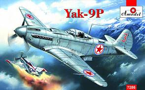Як-9П (пушечный) Истребитель. 1/72 AMODEL 7286