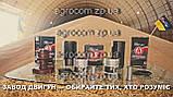 Гильза поршень СМД-31, Дон-1500, Дон-1200., фото 5