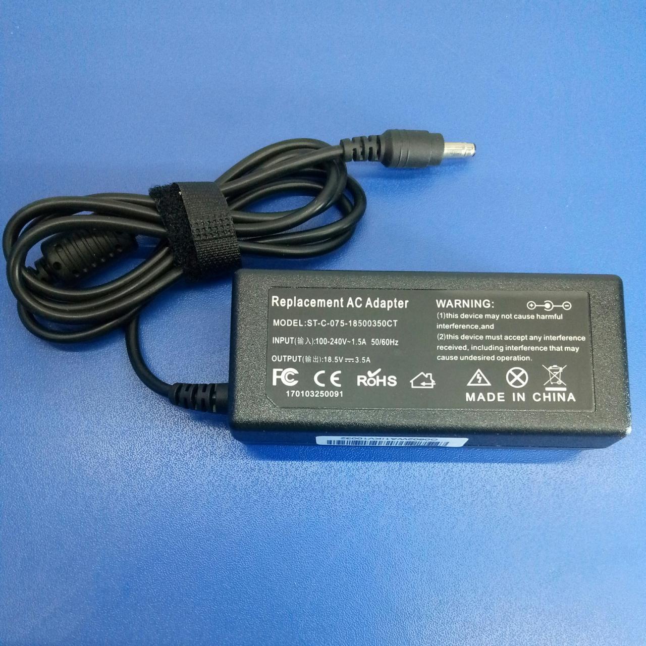 Блок живлення до ноутбука HP/Compaq 18,5 V 4,9 A 4,2/4,8*1,7(HP/Compaq) {o0o}90W
