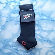 Мужские носки сетка короткие размер 41-45