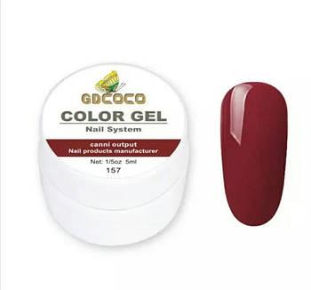 Гель-краска GD COCO №157, 5 мл