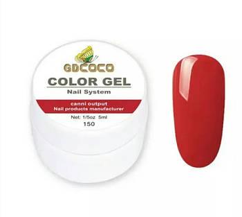 Гель-краска GD COCO №150, 5 мл