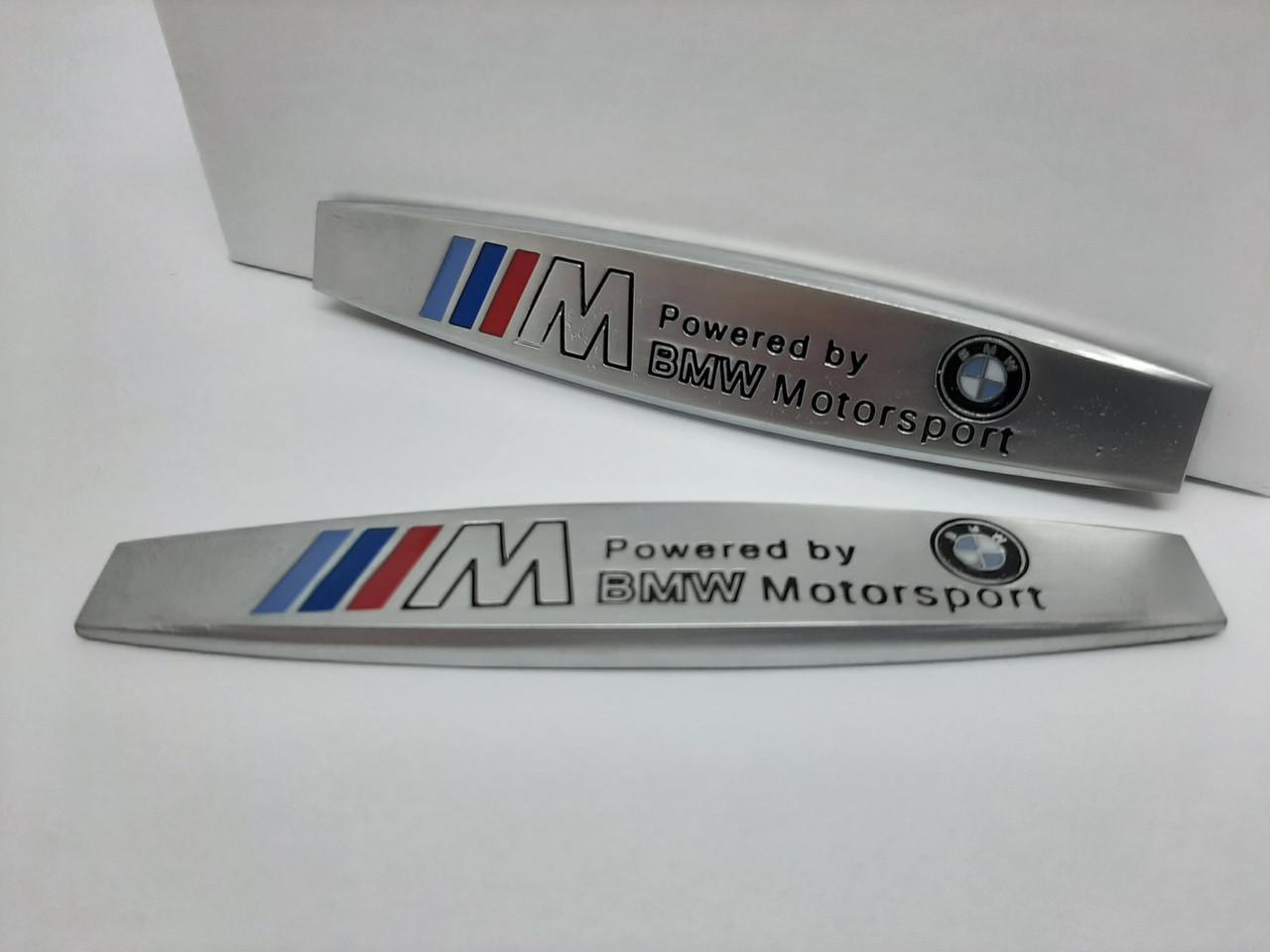 Боковые лезвия значок наклейки эмблемы автомобиля логотип BMW Motosport M(2шт)