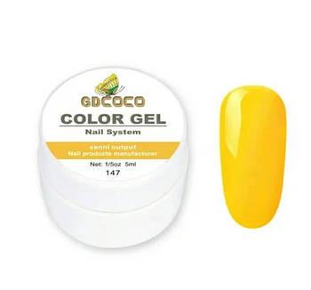 Гель-краска GD COCO №147, 5 мл