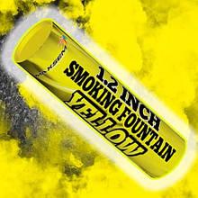 Дымовая шашка Maxsem MA0513 - желтый