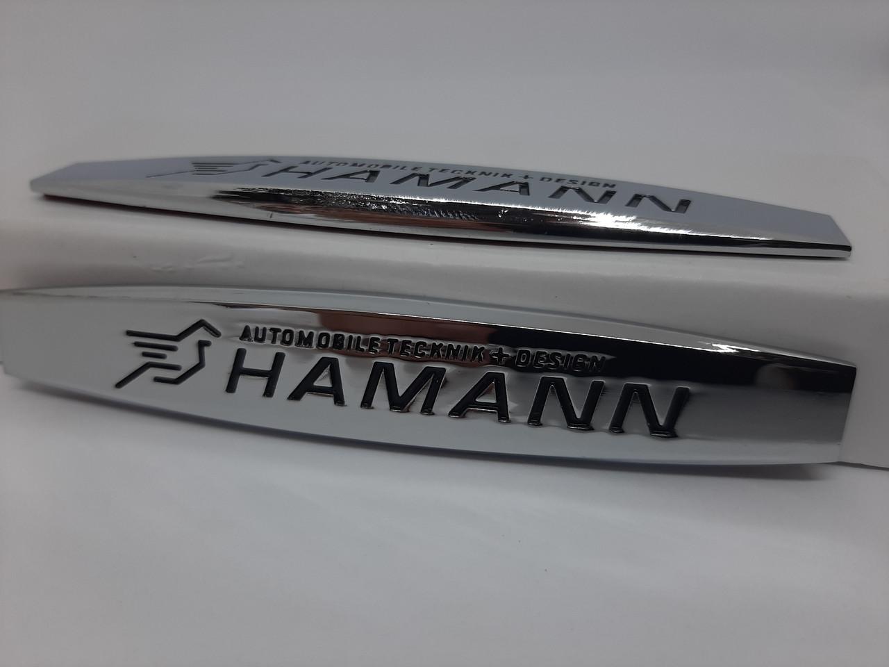 Боковые лезвия значок наклейки эмблемы автомобиля логотип Hamann (2шт)