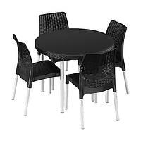 Комплект садовой мебели из искусственного ротанга Jersey set (серый)