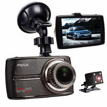 Авторегістратор в машину Anytek G66 відеореєстратор в автомобіль сенсорний дисплей Full HD 1920*1080 30к/с