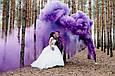 Дымовая шашка Maxsem MA0513 - фиолетовый, фото 3