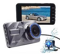 """Видеорегистратор DVR V2, 4"""" Full HD с выносной камерой заднего вида экран 4"""" датчик движения 170 угол обзора"""