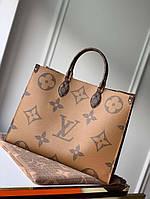 Вместительная сумка Louis Vuitton ONTHEGO размера GM (Луи Витон) арт. 03-394