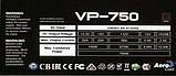 Блок питания AeroCool VP750 750W Б/У, фото 4