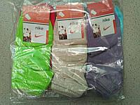 Женские хлопковые короткие носки Nike упаковка 12 пар цветные