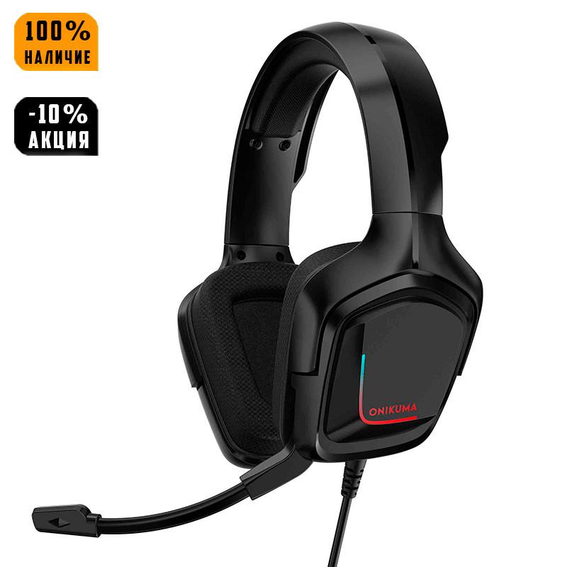 Игровые наушники ONIKUMA K20 Black черные с микрофоном и LED RGB подсветкой геймерские ігрові навушники