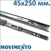 Направляющая 45x250 мм. Movimento N-Pro без доводчика.