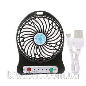 Портативный аккумуляторный вентилятор USB