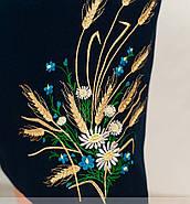 / Розмір 52,54,56,58 / Жіноче елегантне плаття великого розміру з вишивкою / 000100-синій, фото 3