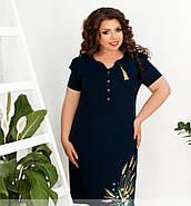 / Розмір 52,54,56,58 / Жіноче елегантне плаття великого розміру з вишивкою / 000100-синій, фото 2