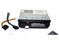 Автомагнитола HS-MP819 c FM-тюнером МР3 и WMA магнитола без дисковая с пультом