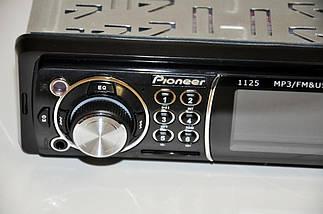 Автомагнитола 1125 1 дин USB флешки + SD карты памяти + AUX + FM (4x50W) с экраном, фото 3