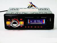 Магнитофон в машину Pioneer 1273Несъемная панель Usb+Sd+Fm+Aux пульт стандартная магнитола стильная подсветка