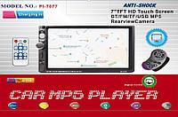 Автомагнитола Pioneer 2Din PI-7077 7'' Bluetooth, USB