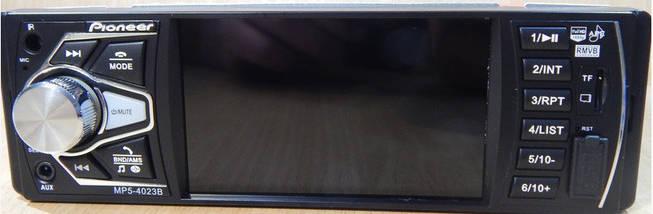 Автомагнитола Bluetooth 4,1 4023BT MP5+USB+Sd+MMС,Bluetooth камера заднего вида TВ, фото 2