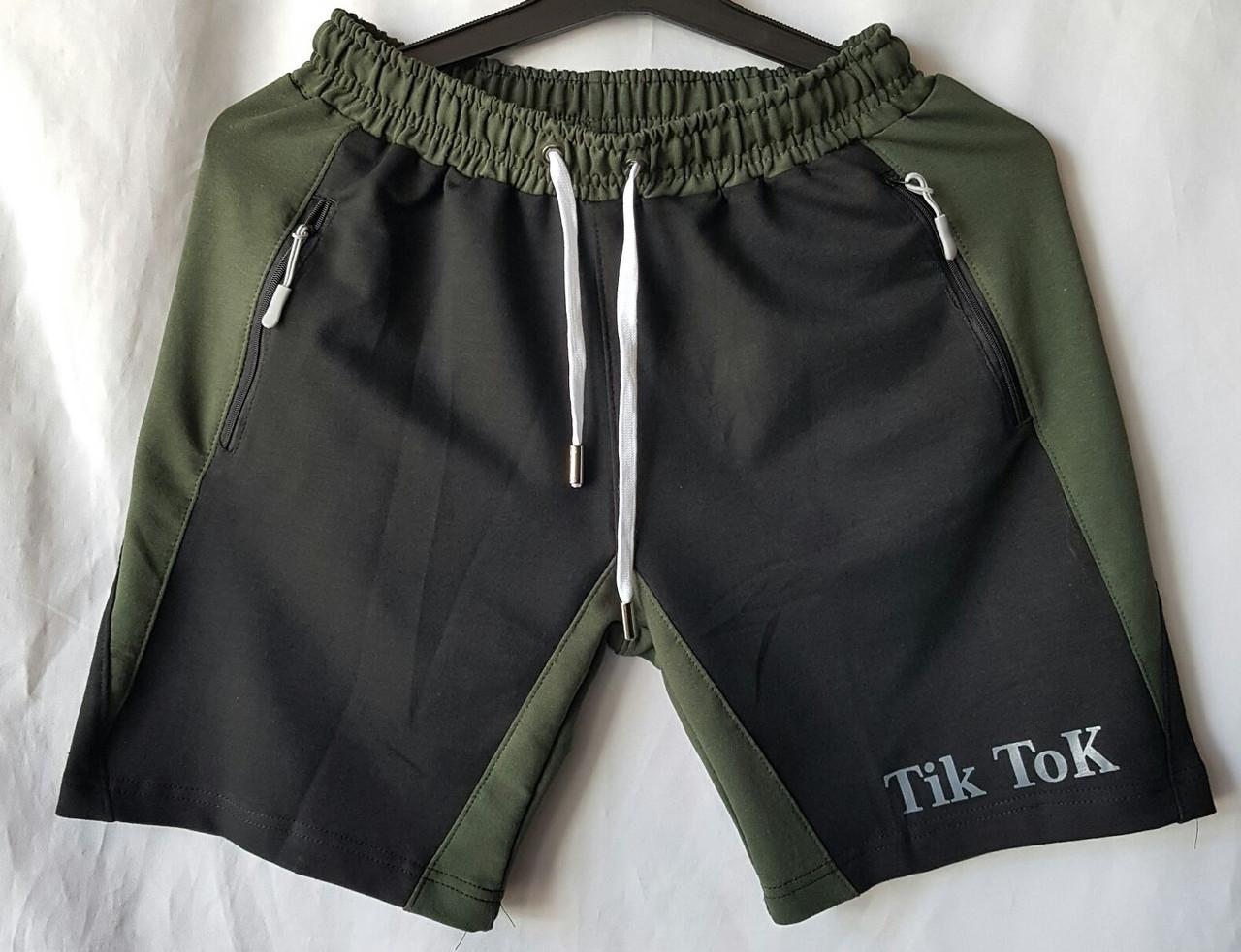 """Шорты детские трикотажные """"Tik Tok"""". Размеры 7-12 лет. Хаки с чёрным. Оптом."""
