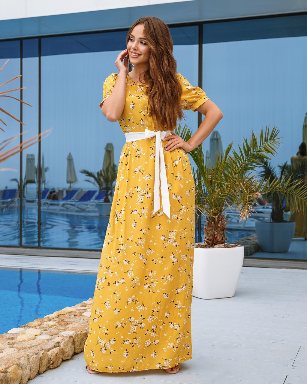 Женское платье в пол Желтый