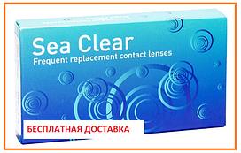 Контактные линзы Sea Clear на 3 месяца (квартальные), 6 шт, Gelflex Австралия