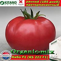 Томат розовый КИБО F1 (KS 222), 100 семян, ТМ Kitano Seeds, фото 1