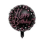 """Фольговані кульки з малюнком 18"""" """"Happy Birthday чорне і рожеве"""" Китай"""