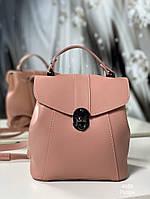 Рюкзак маленький женский молодежный цвет Розовый пудра